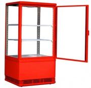 Холодильная витрина STARFOOD BSF170/40